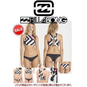 【新品】BILLABONG(ビラボン)水着 ビキニ 上下SET [BLW] バック編み込み  サイズM (ah14r07)|arasoan