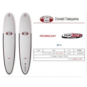 【新品】Hawaiian Pro Designs(ハワイアンプロデザイン)DT2 2019 サーフボード 9'2
