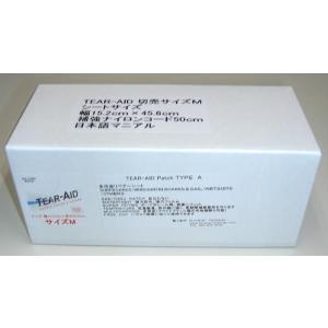 【メーカーお取り寄せ】粘着力・防水性も抜群のリペアテープが登場! TEAR-AID(ティアエイド) Mサイズ Bタイプ|arasoan