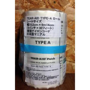【メーカーお取り寄せ】粘着力・防水性も抜群のリペアテープが登場! TEAR-AID(ティアエイド) ROLL Aタイプ|arasoan