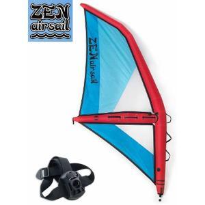 【極上中古】  Zen (ゼン) Air sail エアーセイル M サイズ  3.2m2 [RED×BLUE] ストラップアダプター 付き|arasoan