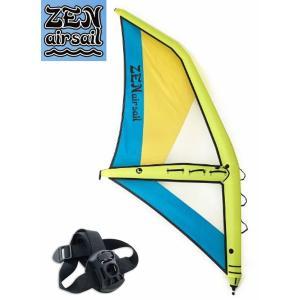 【極上中古】  Zen (ゼン) Air sail エアーセイル  Lサイズ  4.2m2 [YELLOW×BLUE] ストラップアダプター 付き|arasoan