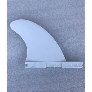 【新品アウトレット】FUTURE (フューチャー) フィン 325 [WHITE] リアフィン 浅いBOX用 1枚|arasoan
