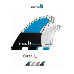 【試乗中古】FCS 【FCSII Performer PC Carbon Tri Retail Fins 】サイズ XL  最高グレードPCカーボン素材 トライ フィン 3枚SET|arasoan