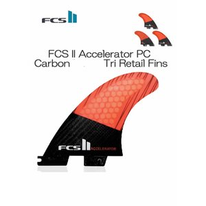 【試乗中古】FCS(エフシーエス)【FCSII ACCELERATOR PC CARBON TRI 】トライ フィン  サイズ S 最高グレードPCカーボン 3枚SET|arasoan
