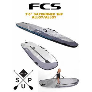 """【新品】FCS(エフシーエス)DAYRUNNER SUP  スタンドアップパドルボード ハードケース [ALLOY/ALLOY]  7'6"""" パドルボードケース arasoan"""