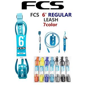 【新品】FCS(エフシーエス)LEASH リーシュコード 6'  REG  [7カラー] レギュラー リーシュ|arasoan