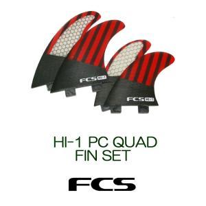 新品 FCS 【HI-1 PC QUAD FIN  SET 】Harley Ingleby ハーレーイングルビー ロング SUP 用 クアッド  FIN 4枚SET XLサイズ|arasoan