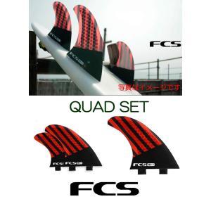 新品 FCS 【HI-1 PC QUAD FIN  SET 】Harley Ingleby ハーレーイングルビー ロング SUP 用 クアッド  FIN 4枚SET XLサイズ|arasoan|02