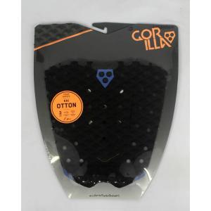 【新品】GORILLA GRIP ( ゴリラグリップ ) デッキパッド KAI BLACKER モデル 3ピース TAIL DECKPADS デッキパッチ|arasoan