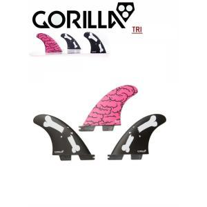 【新品】 GORILLA FIN【BRAINS BONES BARS TRI FIN SET】FCS 2プラグ Sサイズ トライ3枚セット|arasoan