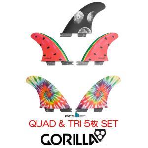 【新品】GORILLA FIN【MOON BEAMS & MELON TRI-QUAD FIN SET】FCS2プラグ Mサイズ トライ&クアッド5枚セット|arasoan