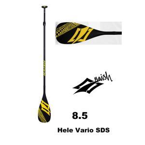 【メーカーお取り寄せ】NAISH(ナッシュ) Hele Vario 8.5モデル パドル SUP|arasoan