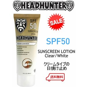 【新品】HEAD HUNTER(ヘッドハンター)日焼け止めクリーム SPF50 PREMIUM SUNSCREEN LOTION 90ml|arasoan