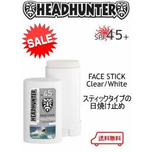 【新品】HEAD HUNTER(ヘッドハンター)日焼止め スティック [CLEAR/WHITE] FACE STICK SPF45 強力ウォータープルーフ|arasoan