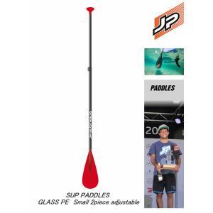 【メーカーお取り寄せ】 JP-AUSTRALIA(ジェイピーオーストラリア) PADDLE GLASS PE SMALL/2P ブレードサイズ75 アジャスタブルパドル|arasoan