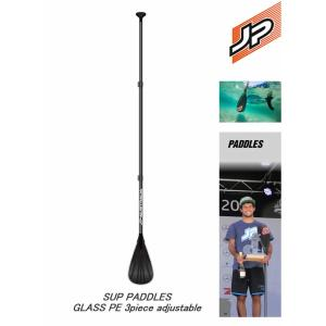【メーカーお取り寄せ】 JP-AUSTRALIA(ジェイピーオーストラリア) PADDLE GLASS PE /3P ブレードサイズ90 アジャスタブルパドル|arasoan