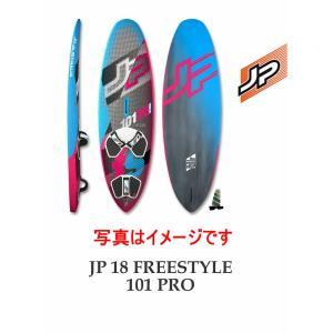 【お取り寄せ】JP-AUSTRALIA(ジェイピーオーストラリア)2018 JP FREESTYLE 101 PRO 7'5