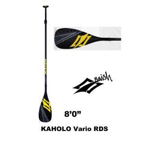 【メーカーお取り寄せ】NAISH(ナッシュ) KAHOLO Vario 8.0モデル パドル SUP|arasoan