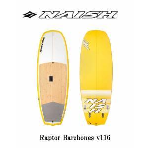 【メーカーお取り寄せ】NAISH(ナッシュ)RAPTOR BAREBONS V116 2017 モデル スタンドアップパドルボード 7'0
