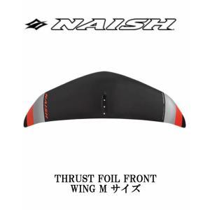 【メーカーお取り寄せ】NAISH(ナッシュ)2018 THRUST FOIL FRONT WING [BLACK×ORANGE]M サイズ フォイル フィン|arasoan