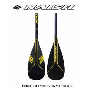 【メーカーお取り寄せ】NAISH(ナッシュ)PERFORMANCE JR 75  VARIO RDS 2018 モデル [BLACK×YELLOW]パドル スタンドアップパドル|arasoan