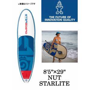 【メーカーお取り寄せ】STARBOARD(スターボード)2018 SUP 8'5