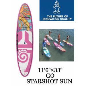 【メーカーお取り寄せ】STARBOARD(スターボード)2018 SUP 11'6×33