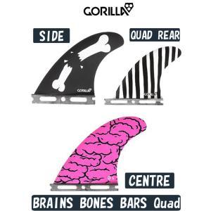 新品 GORILLA FIN【BRAINS BONES BARS QUAD 5枚 SET】トライでもクアッドでも!! フーチャータイプ SMALL ゴリラフィン Single Tad  大特価品!!|arasoan