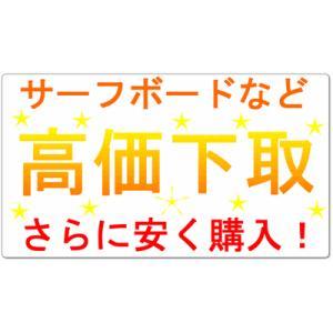 サーフボード、スノーボード、ボート、ヨットなどを高価下取り!日本全国送料無料の宅配下取りで全国対応!|arasoan
