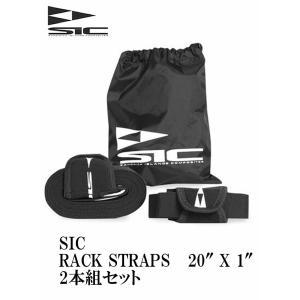 【新品】 SIC(エスアイシー) RACK STRAPS  20