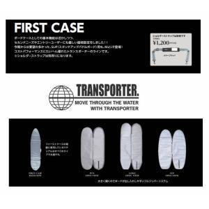 "TRANSPORTER(トランスポーター)FIRST CASE ハードケース [4カラー] ロングボード用 ボードケース  9'6""  ボードバッグ|arasoan|02"