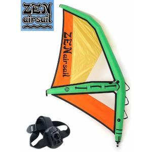 【極上中古】  Zen (ゼン) Air sail エアーセイル S サイズ  2.2m2 [GREEN×ORANGE] ストラップアダプター 付き|arasoan