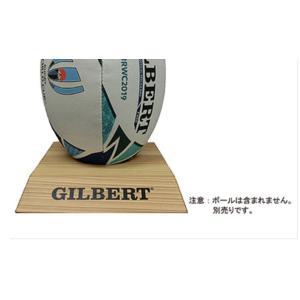ギルバート ボールスタンド 木製   ・サイズ:幅20cm×奥行23cm×高さ3cm  ・素材:福島...