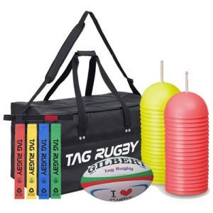 スズキ ラグビー タグラグビーセット GB-9760 ラグビー