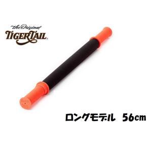 用途:ローリングマッサージャー/筋肉・筋膜・トリガーポイントのリリース用マッサージローラー  使用部...