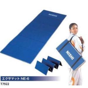 NISHI ニシスポーツ エクサマット NE-6 T7922 送料無料 ストレッチマット