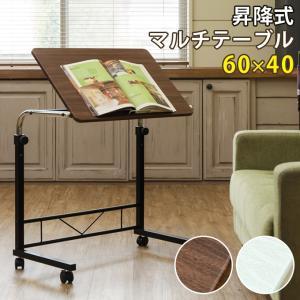 昇降式マルチテーブル WAL/WH araya