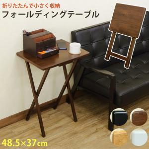 フォールディングテーブル BK/BR/NA/WH araya