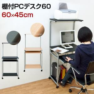 棚付き PC DESK 60  BK/NA araya