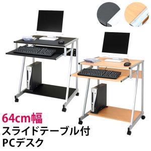 コスパ良好 シンプル パソコンデスク リモートワーク BK/NA araya