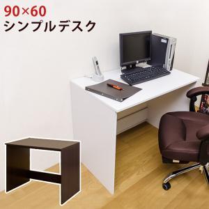シンプルデスク 90×60 DBR/WH araya