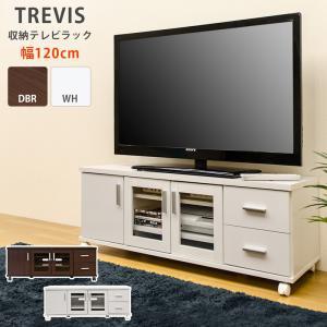 テレビ台 テレビボード TREVIS 収納TVラック DBR/WH|araya