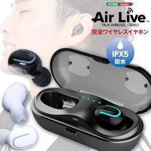 送料無料 IPX5規格対応 防水 Bluetooth5.0 ワイヤレスイヤホン【 Air Live 】スポーツ ジム 雨天 ジョギング ランニング 通勤 通学 ipod iphone イヤホン |araya