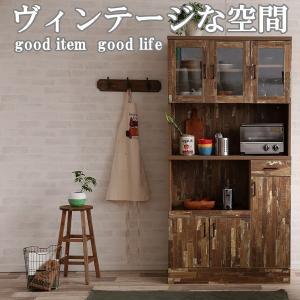 キッチンボード レンジボード 食器棚 ヴィンテージ風  木製 寄木柄 180×90×45 お洒落 コンセント レンジ台 |araya