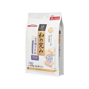 日清ペットフード JPスナック国産鶏ささみソフトひと口210g  ペット用品|araya