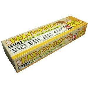 ミヨシ(MCO) 普通紙FAX用汎用インクリボン FXS33PB-3 3本入り|araya