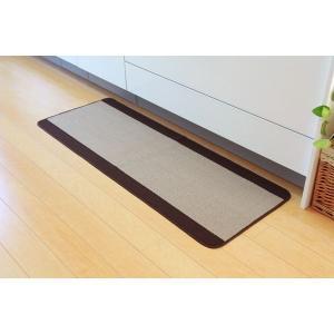 キッチンマット 洗える 無地 ベージュ 約44×180cm (厚み約7mm)滑りにくい加工|araya