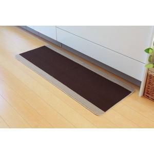 キッチンマット 洗える 無地 ブラウン 約67×270cm (厚み約7mm)滑りにくい加工|araya