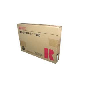 〔業務用2セット〕〔純正品〕 RICOH リコー 廃トナーボトル/プリンター用品 〔タイプ400〕 ×2セット|araya